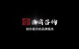 洛阳logo设计 产品推广 包装设计 VI设计