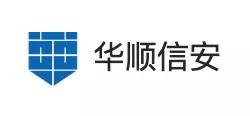 20190704海淀创业园2家企业入选《中国网络安全100强企业 (2019)》优秀企业3.jpg