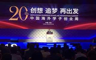 全国政协副主席、中国科协主席万钢:期望广大学子从这3点出发,构建双创共赢新生态