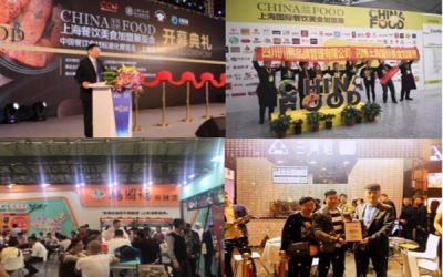 2020上海国际餐饮美食加盟展览会 将于5月7号盛大开幕