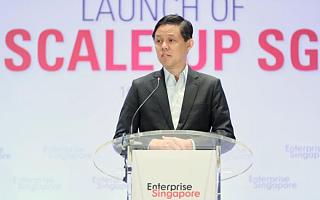 [海外政策]新加坡推出擴張項目,聯手麥肯錫等培育國際性公司