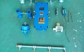 ZP127礦用紅外感應自動灑水降塵裝置  皮帶機轉載點噴霧