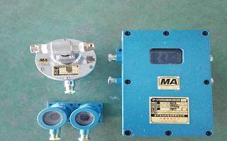 ZP127礦用自動控制灑水降塵裝置生產廠家  皮帶機防塵防火噴霧