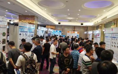 2019第32届(厦门)LED智能照明与驱动技术研讨会