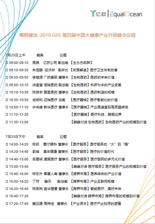 WeChat Screenshot_20190716111010.png