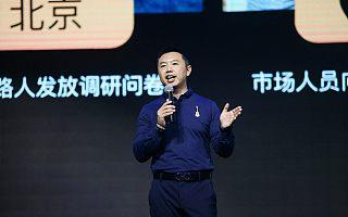 """中国智能贩卖机行业对日本实现弯道超车,支付宝成为""""关键先生"""""""