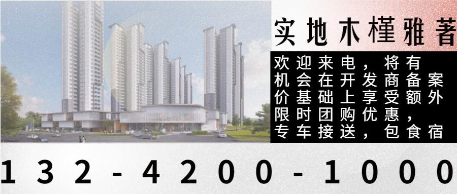 實地木槿雅著 900×383px (1).jpg