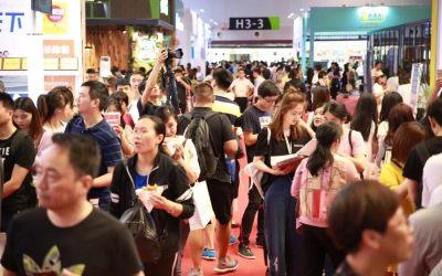 GFE2019第40届广州国际特许连锁加盟展览会