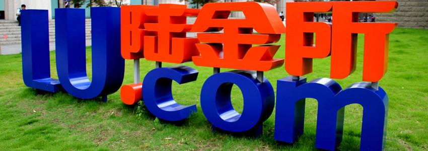 陆金所回应退出P2P业务,业内人士称为香港上市而剥离
