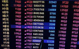 科创板首批公司鸣锣上市,市场存眷订价风险