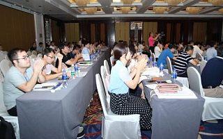 ECIF 第二届中国能源化工行业CIO创新论坛圆满落幕
