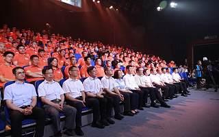 """创青春 """"创业湖北""""2019年湖北省大学生创业大赛成功举行"""