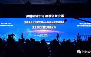 2019年铜陵市产业发展奖补政策出台!