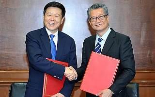 内地和香港签署避免双重征税安排第五议定书