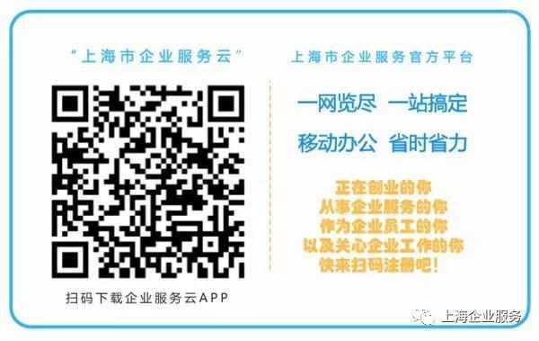 2019年度上海市信息化发展专项资金(新一代信息基础设施建设)项目申报