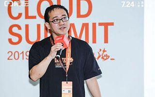 阿里云智能技术战略总监陈绪:云计算,让开发者低成本获取先进科技资源
