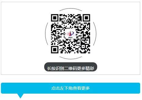 """东湖高新区出台知识产权高质量发展""""硬""""措施"""