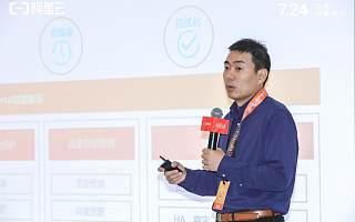 阿里巴巴副总裁李飞飞:数据库正迎来智能化及自动化挑战