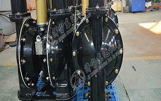 BQG350/0.2矿用气动隔膜泵实力厂家大量现货批发零售