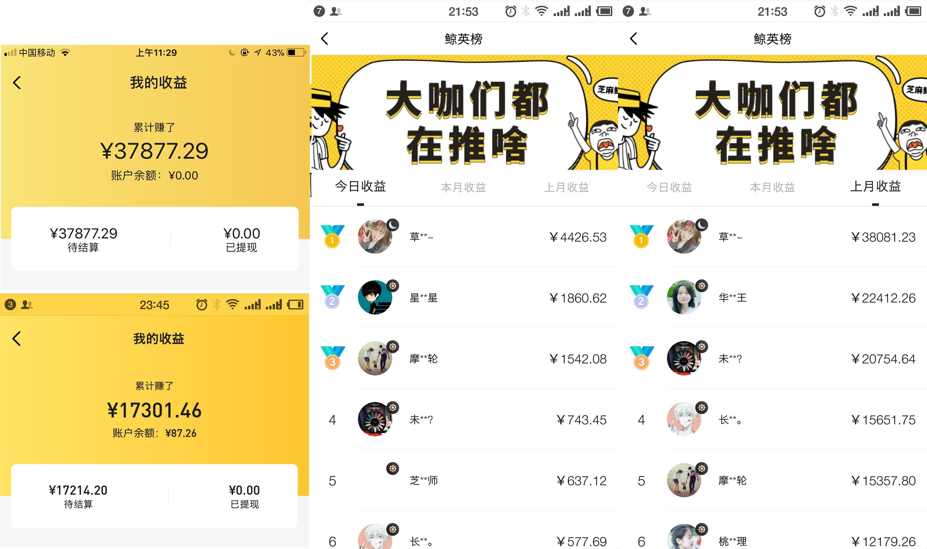 Screenshot_2019-07-01-21-53-22-26411_芝麻鲸选.jpg