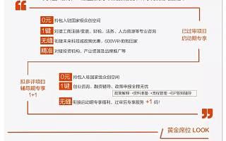 活动报名|浙江大学校友创业大赛生物经济专场诚邀莅临