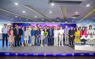 """17国""""双创""""人才齐聚全球创新创业训练营开幕式,8月7日微谷见!"""