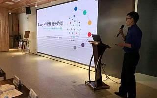创谷汇第60期项目路演活动成功举办