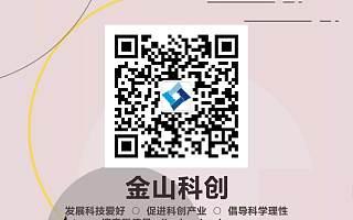 """关于公布2019年度上海市""""科技创新行动计划""""科技型中小企业技术创新资金立项项目和经费安排的通知"""