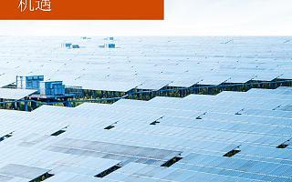 普华永道:聚焦中国能源企业的数字化转型机遇(附下载)