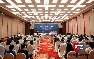 一天審1000萬份合同?亞太首席法務官聯盟成立 聚焦企業法務科技升級! | 律新社在現場