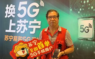 国内5G手机卖出第一单,品牌居然不是华为!