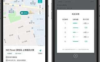 蔚来首次公布城市换电站位置,用户可自行扫码换电