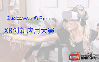 VR眼控游戏《LookLook》荣膺QUALCOMM&PICO XR创新应用大赛银奖
