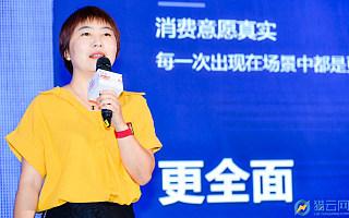 众盟数据COO杨海玲:如何用线下数据赋能实体企业和经济