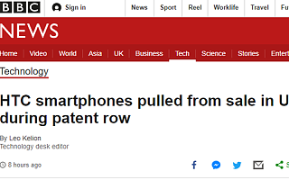 HTC因专利问题 HTC已停止在英国销售手机