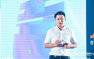用户经营、场景互联网和智慧供应链,王俊杰讲解苏宁智慧零售三大核心 | 2019全球IT价值峰会