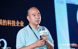 全时云陈学军:未来十年是中国SaaS的机遇,是一个效率驱动的时代 | 2019中国IT价值峰会