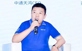 中通天鸿CEO韩冰:掘金企业服务3.0,打通系统、降本增效是关键