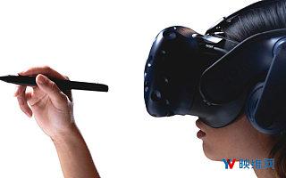 售价500美元,6DoF VR手写笔Massless开放预购,正式发售将提价至1000美元