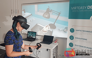 VR牙科模拟器开发商Virteasy Dental获得Epic MegaGrants计划资金