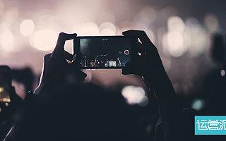 短视频运营技能分享:抖音号如何从0做起?