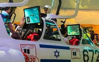 [全球快讯]以色列国防部成立创新中心,招募创企开发军民两用技术