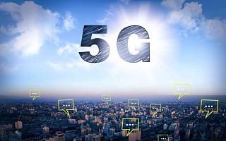"""打造5G高地!全国首个""""5G泛在小镇""""落地许昌"""