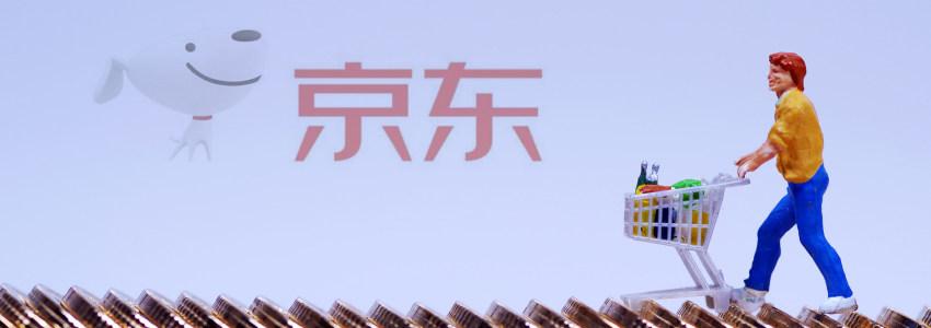 業績亮眼、股價大漲,劉強東要帶京東走出低谷了?