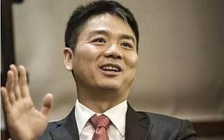 刘强东:京东物流接近盈亏平衡 未来将持续投资AI等