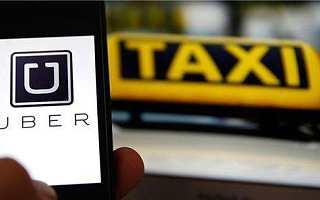 Uber削减成本暂停招聘相关岗位