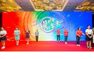 慧凡教育发布全国首个幼教综合管理服务平台,打通线上线下