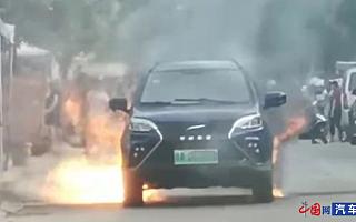 云度新能源汽车街头自燃 厂商:事故原因正在调查