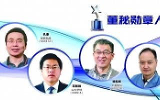 """华电国际董秘周连青:董秘是个""""跨界生物"""""""