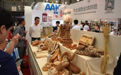 2020烘焙展-上海烘焙展会-烘焙食品博览会